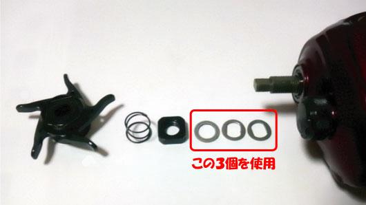 '07-Metanium-mg-001.jpg