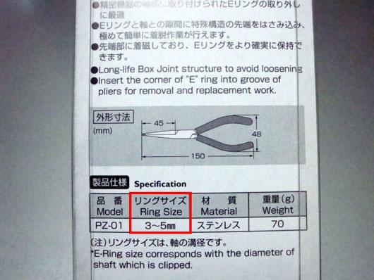 E-RING-002.jpg
