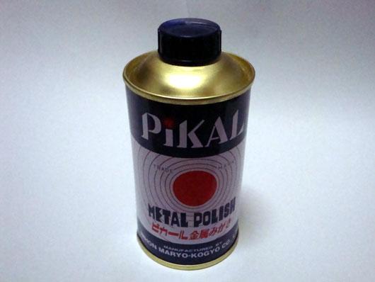 Polish-003.jpg