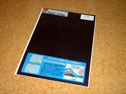 carbon001.jpg