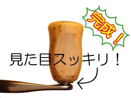 cork009.jpg