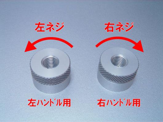gachi-lock 001.jpg