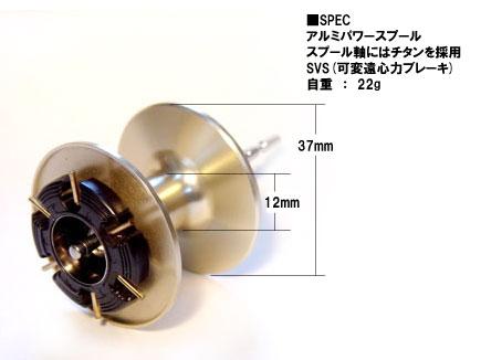 spool003.jpg