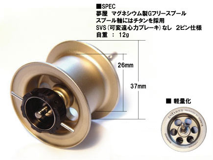 spool006.jpg