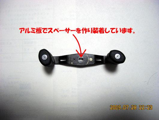 tamura-003.jpg