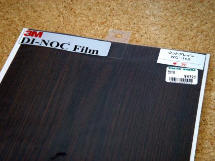 wood002.jpg
